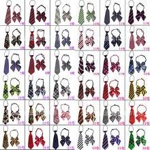 Набор галстуков для студентов простой веревочный галстук бабочка