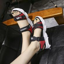 Platforma płaskie 2021 letnie nowe damskie sandały Peep Toe damskie rzymskie sandały damskie wygodne obuwie Sandles platformowe buty tanie tanio lucdust Siateczka (przepuszczająca powietrze) CN (pochodzenie) Mieszkanie (≤1cm) 0-3 cm Na co dzień podstawowe Płaskie z