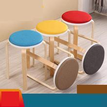 Solid Wood Stool Curved Wooden Thickened Household Round Living Room Small Chair Creative Leather Linen