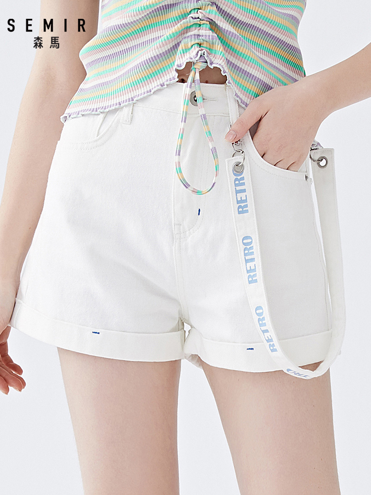 Semir Denim Shorts Women 2020 Summer New Korean Version Thin Tide Ins High Waist Hot Shorts Curled Cotton Shorts