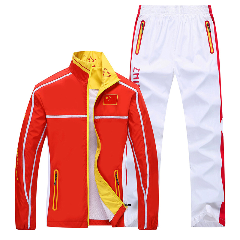 Spring And Autumn Students Long-sleeve Sportswear Business Attire Set Chinese Team Groups Uniform National Team Receive Service