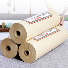 Chinese Rice Paper Half-Ripe Gold Foil Xuan Papers for Painting Calligraphy Roll with Scattered Spot