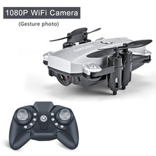 Мини Дрон 4k 480p 1080p игрушки для детей селфи Дроны с камерой