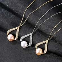 Женское Ожерелье sanyu из серебра 925 пробы с пресноводным жемчугом