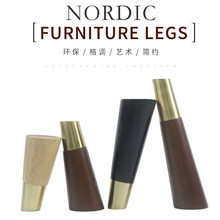 4Pcs/Lot Height10-25cm Wooden Sofa Legs Legs for furniture Inclined Cone Bed Cabinet coffee table Tea table Replacement Feet
