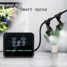 Touch Screen Tropical Rain Forest Ecological Sprinkler System Automatic Watering Potted Garden Sprayer Aquarium Sprinkler System