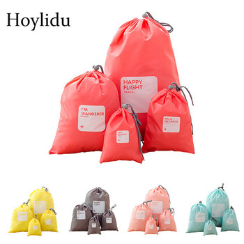 4 Pcs/Set Travel Accessories for Men Women Waterproof Polyester Organizers Packing Drawstring Bags Luggage Shoes Storage Bag