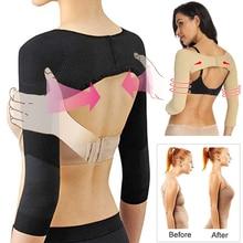 Amazing Power Arm Shaper Back Corrector Slimming Upper Arms Shaper Women Compression Shoulder Wrap Female Support Posture Lifter
