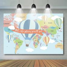 Hot Air Balloon Baby Shower Backdrop Oh The Places Youll go Background Travel and Adventure Birthday Party Decorations