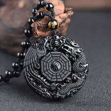 Black Obsidian Carving Dragon And Phoenix Pendant Yin Yang Lucky Amulet Necklace For Men WomenFine Jewelry