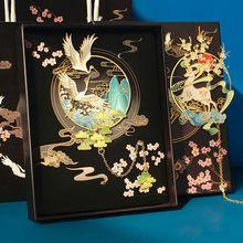 Retro oco marcador de metal criativo estilo chinês arte beleza estudante professor suprimentos livro marca escritório escola papelaria presentes