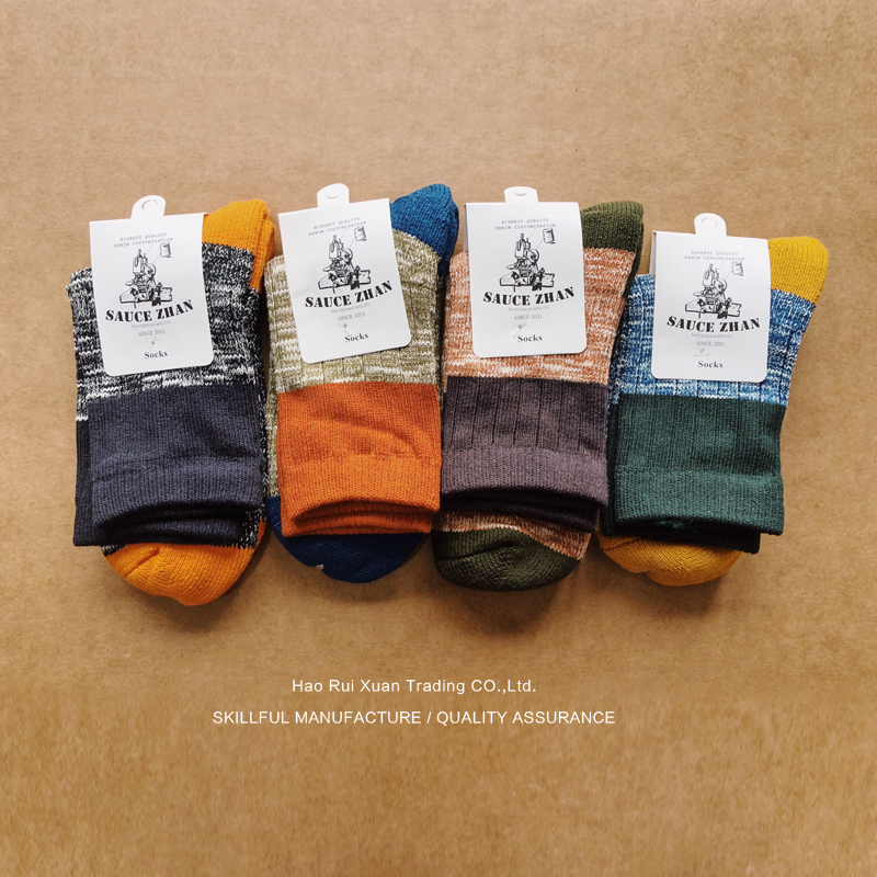 SauceZhan 4 PCS Men's Socks Thick Cotton Socks Socks For Men Socks For Men Mens Socks Ankle Casual Socks