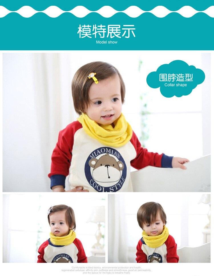 Милый хлопковый детский шарф, Детские однотонные осенне-зимние теплые шарфы с принтом, шарф с круглым вырезом для мальчиков и девочек