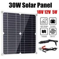 유연한 태양 전지 패널 30w 패널 태양 전지 셀 모듈 DC 자동차 요트 빛 RV 12v 배터리 보트 5v 야외 충전기