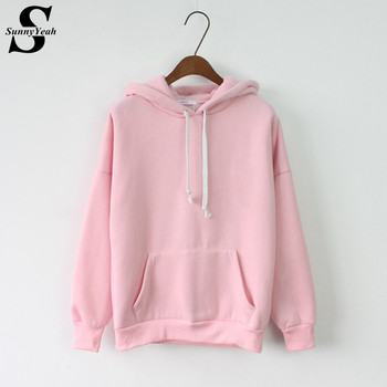 2020 Pink Hoodies Women Sweatshirt Female Tops Long Sleeve Casual Harajuku Solid Winter Hoodie Pullover Sudaderas
