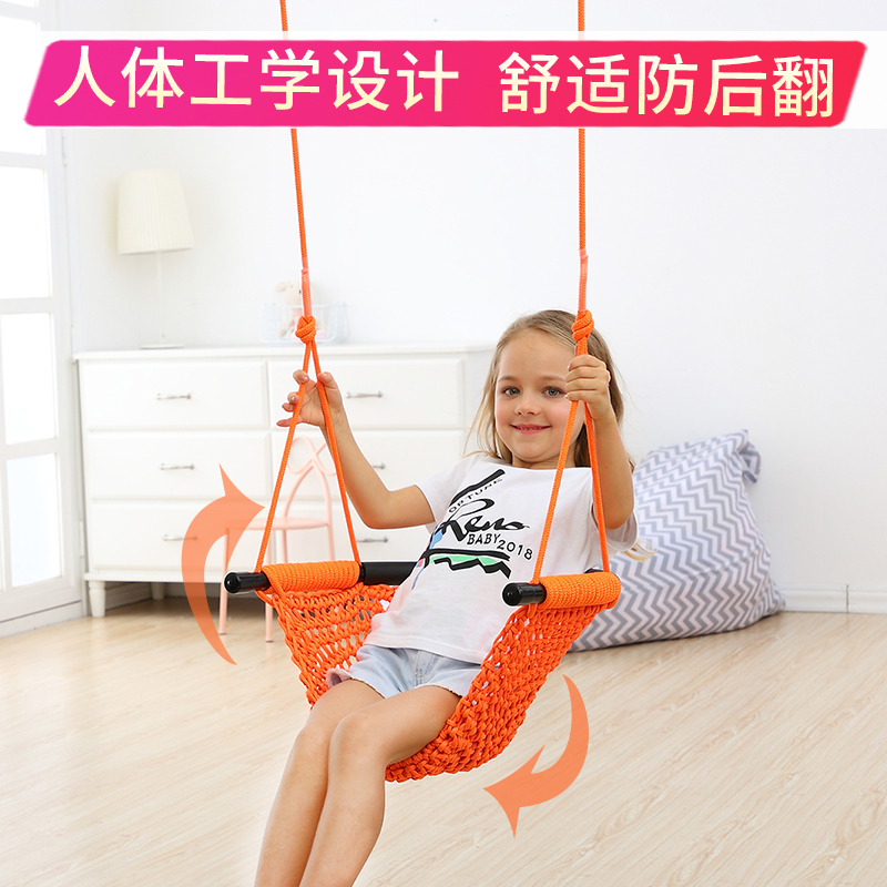 Children's Swing Indoors And Outdoors Children's Toy Household Swing Outdoor Baby Hanging Chair Infant Rope Chair