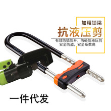 Glass Door Lock Double Adjustable Length Installation Free Shop Sliding Long And Short Extended U-lock hismith super quiet sex machine 90 degree adjustable with handbag and free dildo vac u lock turbo gear power 120w love machines