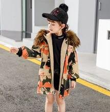 Стильная зимняя куртка для маленьких девочек парка из искусственного