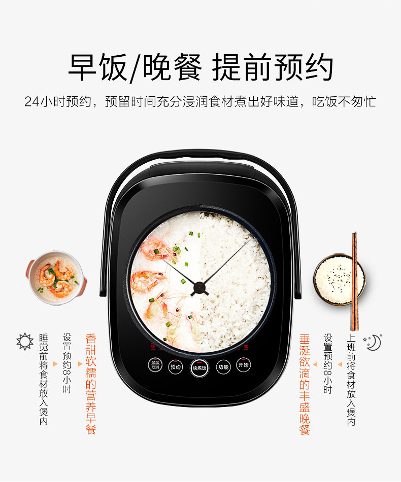 Rice Cooker 5L Home Smart 1 Large Capacity 3 Steamed Rice Cooking Rice 6 Authentic Rice Cooker 50FY808 8