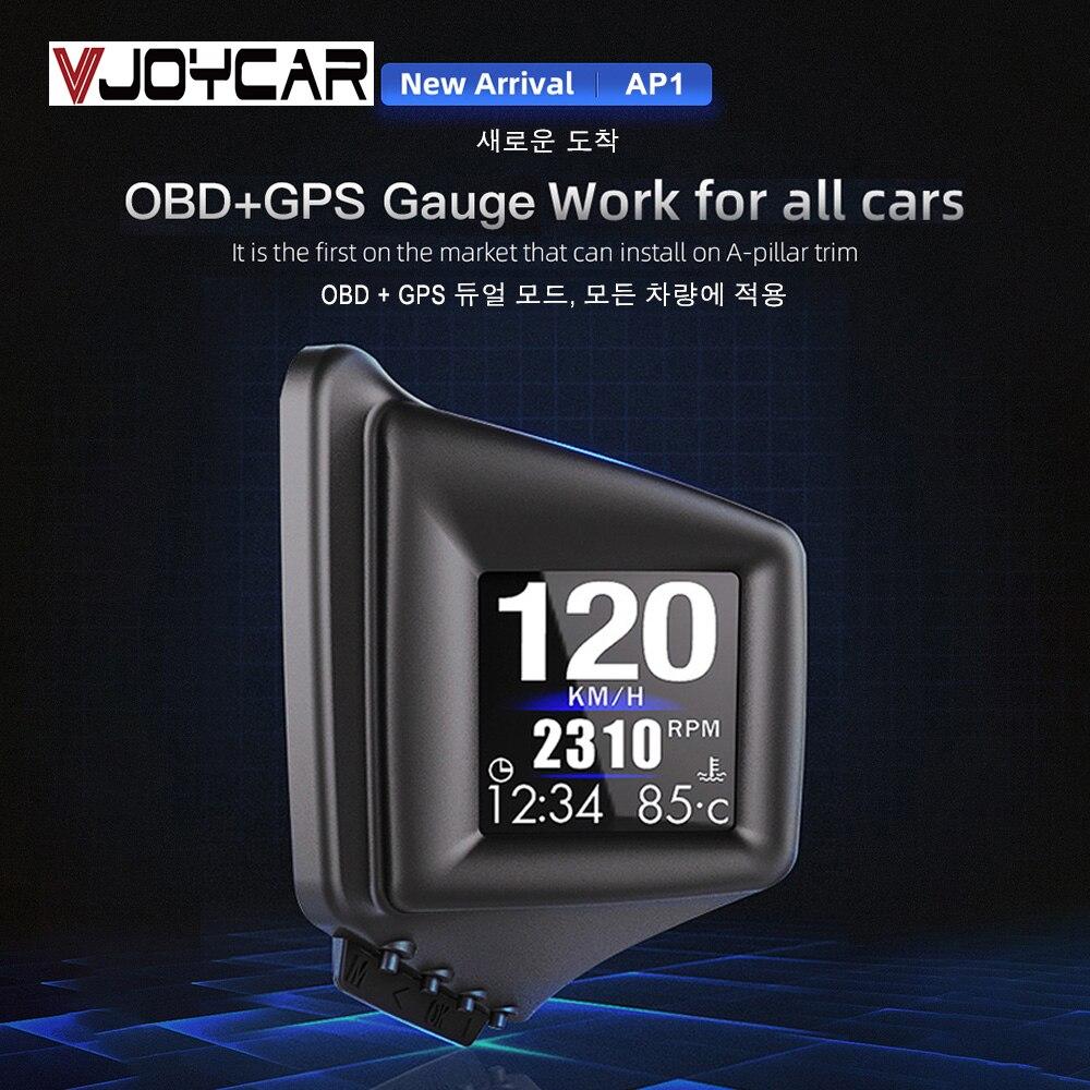 HUD GADGET OBD2 + GPS HUD ordinateur de bord | GADGET OBD2 +, multi-pilier garniture a-rpm installation RPM Turbo pression d'huile et d'eau, température Indicateur de vitesse GPS | GPS