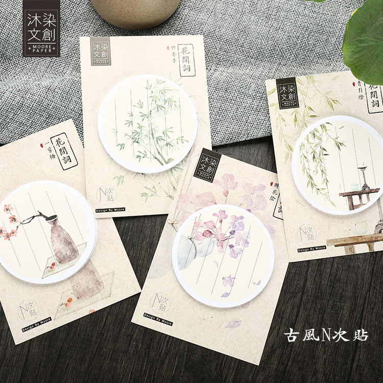 Chinese Style Poetry Scenery Self-Adhesive N Times Round Shape Memo Pad Sticky Notes Bookmark School Office Supply