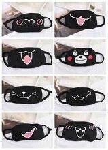 1PC Kawaii Anti Dust Mask Cotton Mouth Mask Cute Unisex Cartoon Mouth Muffle Kpop Face Mask Korean Bear Masks
