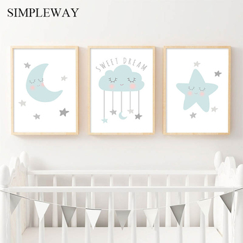 Moon Star Cloud Nursery Quotes Child Poster Print Wall Art Canvas Painting Nordic Kids Decoration Picture Baby Bedroom Decor