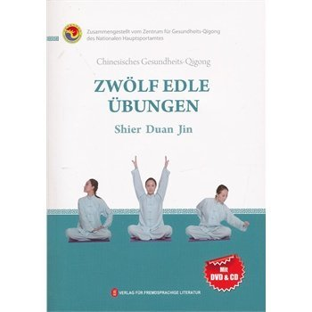 цена на Health Qigong 12Routine Exercises Shi Er Duan Jin with DVD/CD Traditional Chinese kung fu book Wushu Martial Arts Taiji textbook