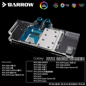 Барроу GPU кулер для Galaxy RTX 2080/2070/2060 супер геймер водный блок для Gainword RTX 2080 OC BS-GAH2080-PA2