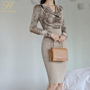 Image 4 - H Han Queen robe Sexy pour femmes, ensemble de 2 pièces pour le travail OL, Blouses et fourreau à col pilon, motif serpent, automne 2019