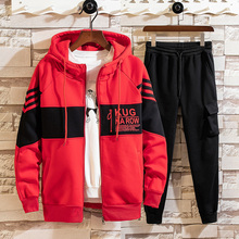 Spring and summer 2020 new men's contrast printing letter drawstring hooded bodysuit pants sports leisure suit