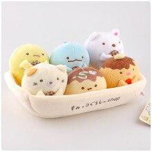 1 set Kawaii Japanese Sumikko Gurashi Corner Bio Plush Keychain Pendant Soft Cartoon corner Creature Stuffed Animals Toys Doll