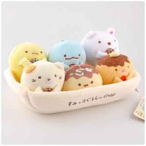 Image 1 - 1 セットかわいい日本sumikko gurashiコーナーバイオぬいぐるみキーチェーンペンダントソフト漫画コーナークリーチャーぬいぐるみ動物のおもちゃの人形