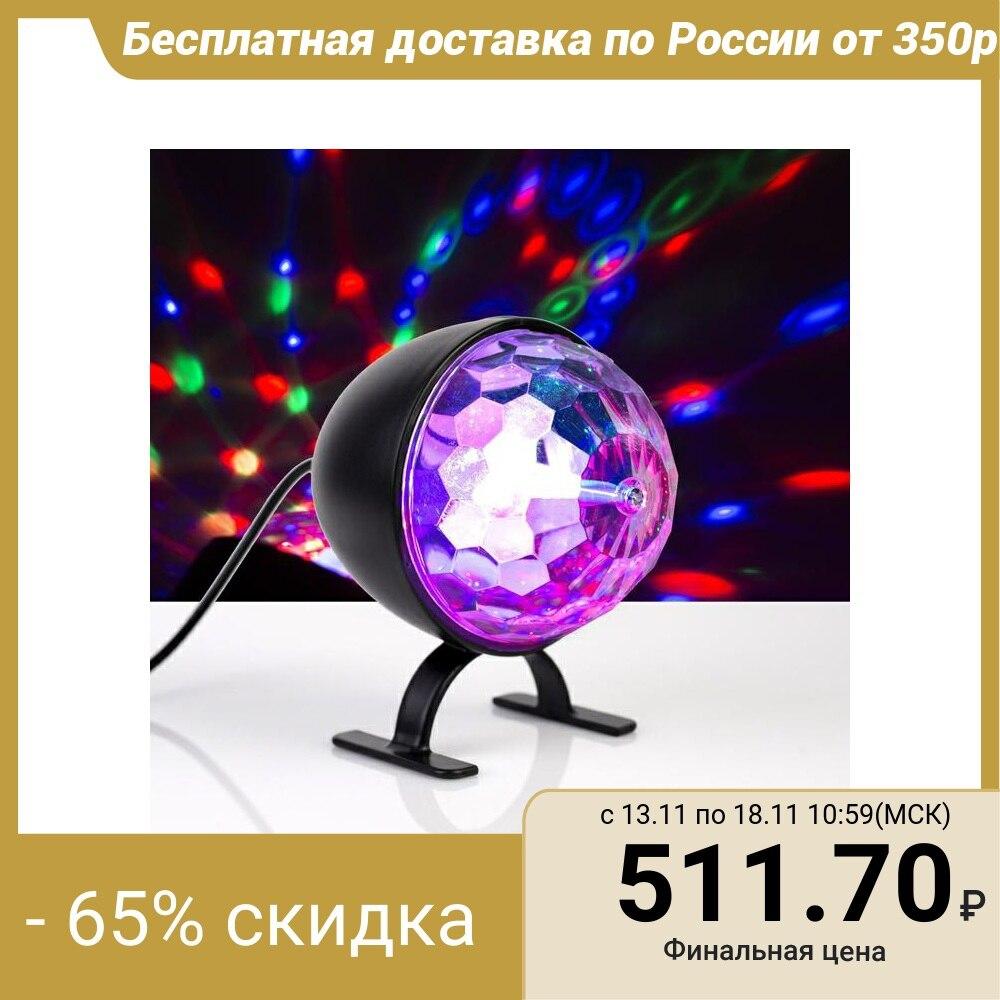 Lighting device