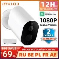 Xiaomi Imilab Smart Outdoor Kamera HD 1080P MiHome APP Drahtlose Sicherheit Infrarot Gateway Nachtsicht IP66 Globale Version