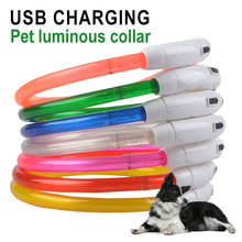 USB świecący zwierzak światełko dla psa obroża akumulator obroża dla zwierząt naszyjnik z psem nocna lampka bezpieczeństwa obroża dla kota szczeniaczek akcesoria tanie tanio Obroże CN (pochodzenie) Other Wszystkie pory roku Stałe LIGHTS Odblaskowe USB Charging Battery included Dropshipping