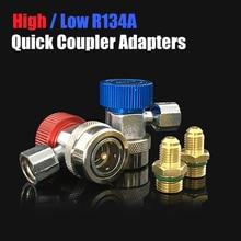R134A Высокий Низкий быстроразъемный соединитель адаптеры Тип AC манометр автомобильный набор A/C Манометр латунный адаптер автомобильные акс...