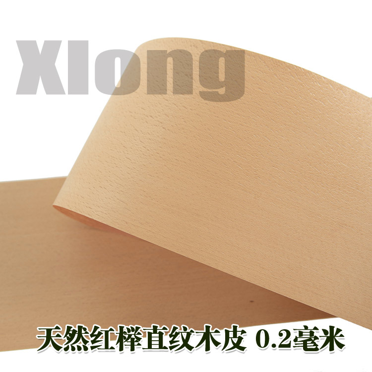 2pcs L:2.5Meters Width:200mm Thickness:0.2mm Natural Beech Straight Grain Veneer Veneer Furniture Veneer