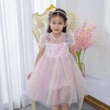 Новинка 2021 платья принцессы для девочек Вечерние вечернее