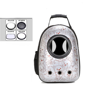 14 colors New Capsule Pet Bag Backpack Breathable Space Pet Backpack Sac De Transport Pour Chat Waterproof Traveler Knapsack - Color 16