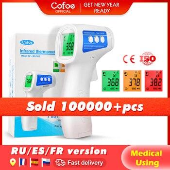 Цифровой термометр Cofoe для лба, Бесконтактный инфракрасный медицинский термометр для измерения температуры тела, инструмент для измерения температуры тела для детей и взрослых