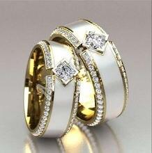 Классическое Обручальное кольцо для пары золотого цвета с белой