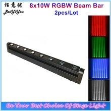 Barra de haz de luz LED 4 en 1, 2 uds./lote, alta calidad, 8 Uds., 10W, RGBW, 8 ojos, haz de foco móvil