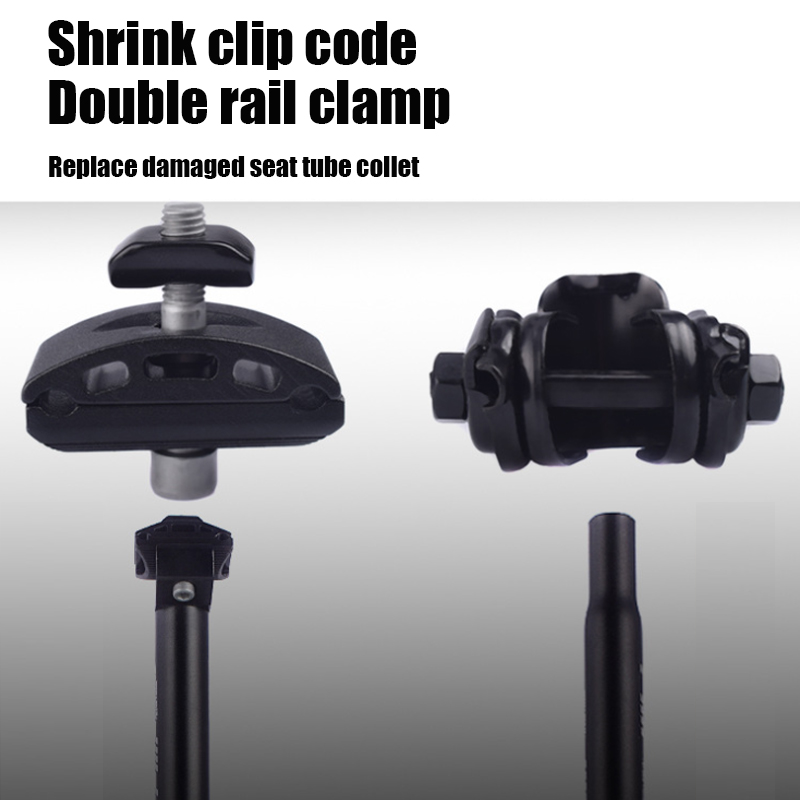 CY00295 Bicycle Seat Modified Mountain Bike Saddle Clamp Code Pad Screw Connector Clip Fixed Clip Bicycle Screw Seat Tube Chuck