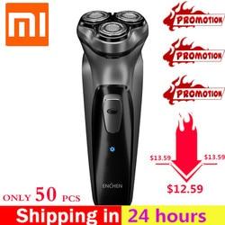 Xiaomi Enchen Black Stone 3D Electric Shaver for Men Blocking Protection Washable Rechargeable Shavers Rechargeable Flex Razor