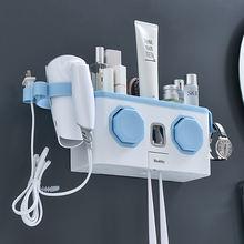 Набор аксессуаров для ванной комнаты настенный держатель зубных