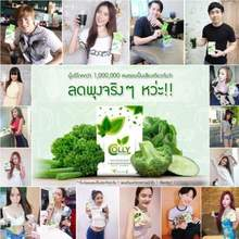 Colly-bebida de fibra de Chlorophyll Plus, té verde, Detox, reducción del vientre, 15 bolsas