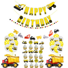 AVEBIEN 37pcs/lot Excavator Bunting Balloon Set Baby Theme Birthday Party Decorating Pull Flag Event Supplies