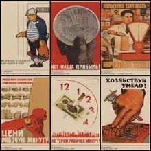 Comprar três para enviar um leninismo segunda guerra mundial propaganda política união soviética cccp soviético cartaz retro vellum cartaz