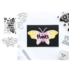 JC Metal Cutting Dies and Stamps Butterfly Flowers Scrapbooking Craft Stencil Card Make DIY Mold Album Sheet Mould Die Cut Decor jc rubber stamps and metal cutting dies scrapbooking craft house pet dog s home stencil for card making album sheet decoration